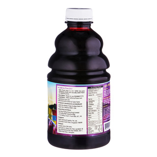 Taylor Bottle Juice - Prune