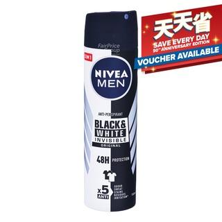 Nivea Men Deodorant Spray - Invisible (Original)
