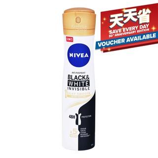 Nivea Anti-Perspirant Deodorant Spray - Invisible (Clear)