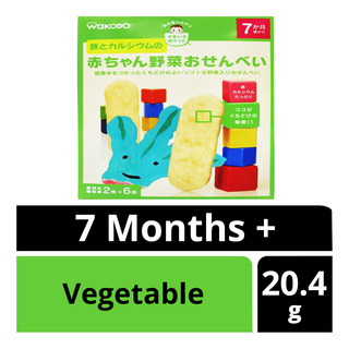 Wakodo Baby Baked Soft Rice Crackers - Vegetables (7+ Months)