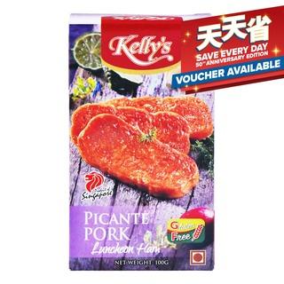 Kelly's Luncheon Ham - Picante Pork
