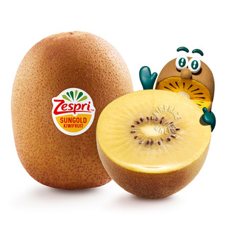 Zespri New Zealand Kiwifruit - SunGold