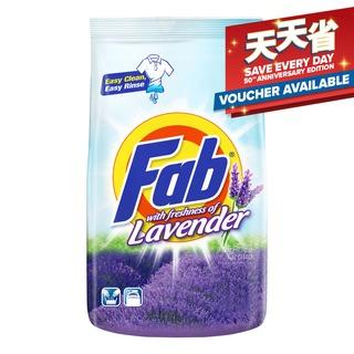 Fab Detergent Powder - Lavender