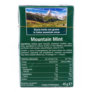 Ricola Natural Relief Swiss Herb Lozenges - MountainMint(No Sugar)