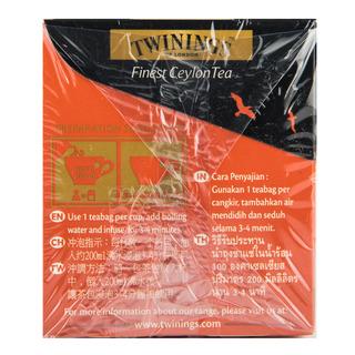 Twinings Teabags - Finest Ceylon Tea