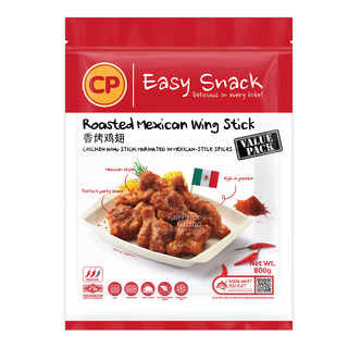 CP Easy Snack - Roasted Mexican Wing Stick