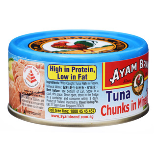 Ayam Brand Tuna Chunks - Mineral Water (Light)