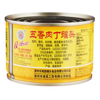 Q-three Can Food - Spiced Pork Cubes