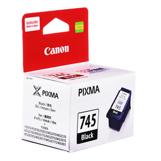 Canon Cartridge Ink - 745 Black