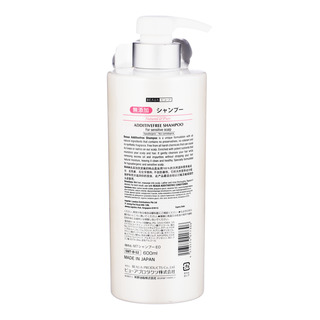 Beaua Shampoo - Additivefree