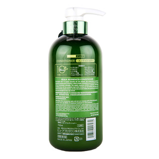 Beaua Hair Conditioner - 10 Essences