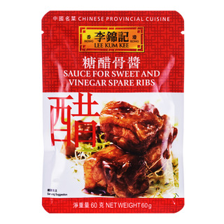 Lee Kum Kee Sauce - Sweet and Vinegar Spare Ribs