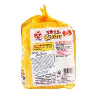 Ottogi Instant Ramen - Cheese