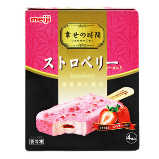 Meiji Ice Cream Bar - Strawberry