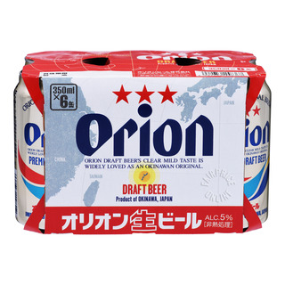Orion Draft Can Beer