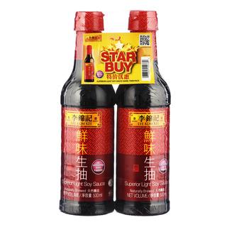 Lee Kum Kee Soy Sauce - Light (Superior)