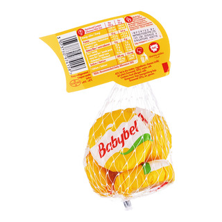Babybel Mini Cheese - Swiss