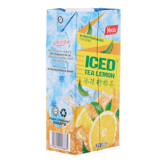 Yeo's Drink - Iced Lemon Tea