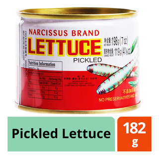 Narcissus Can Food - Pickled Lettuce
