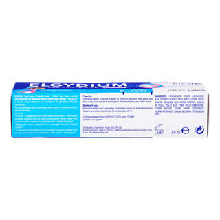 Elgydium Junior Toothpaste Gel - Tooth Decay Protect (Bubble Gum)