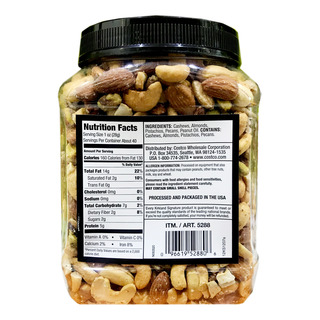 Kirkland Signature Mixed Nuts - Unsalted 1 13kg| FairPrice