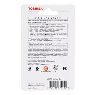 Toshiba USB Flash Drive Mini - 32GB