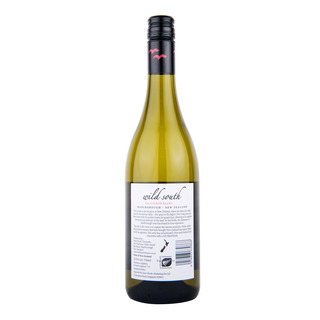 Wild South Marlborough White Wine - Sauvignon Blanc