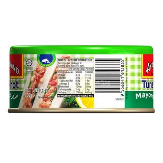 Ayam Brand Tuna Mayonnaise - Hot