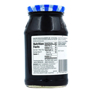 Smucker's Sugar Free Jam - Seedless Blackberry