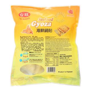 Tai Wang Seafood Gyoza