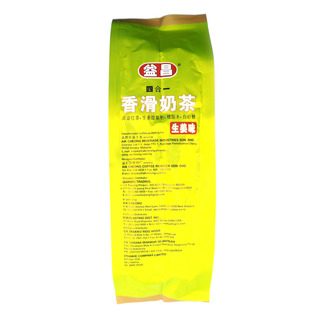 Aik Cheong Instant Teh Tarik - Halia (4 in 1)