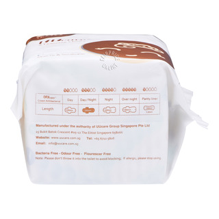 UU Care Crown Antibacterial Sanitary Wing Pads - 28cm