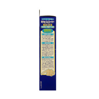 Hakugen Mrs Lloyd Deodorant Moth Repellent - Drawer