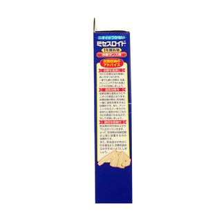 Hakugen Mrs Lloyd Deodorant Moth Repellent - Wardrobe