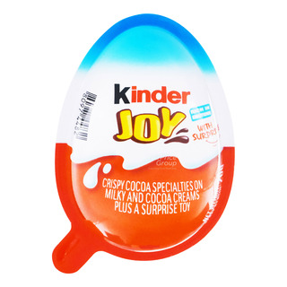 Kinder Joy Chocolate Egg - Boys
