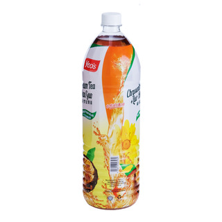 Yeo's Bottle Drink - Chrysanthemum Tea & Luo Han Guo