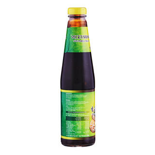Tiger Brand Oyster Sauce - Vegetarian
