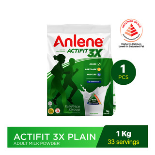Anlene Move Max Regular Milk Powder - Plain