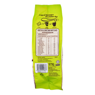 Nestle Nestum 3 in 1 Instant Cereal Milk Drink - Original