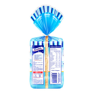 Gardenia Bread - Hi Calcium Milk Plus