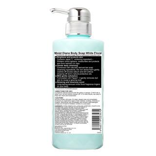 Moist Diane Brightening Body Soap - White Floral
