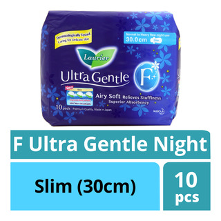 Laurier F Ultra Gentle Night Pads - Slim (30cm)