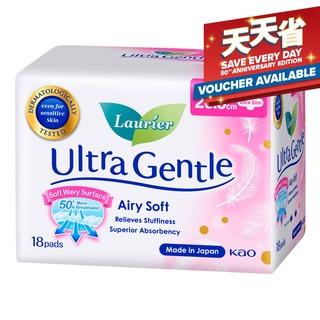 Laurier F Ultra Gentle Day Pads - UltraSlim Light (20.5cm)