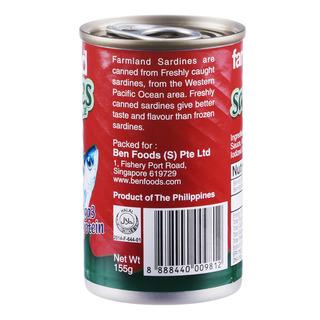 Farmland Sardines - Tomato Sauce