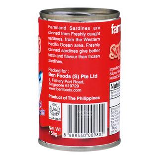 Farmland Sardines - Tomato Sauce with Chilli