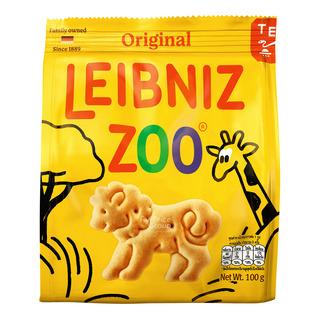 Bahlsen Zoo Biscuits - Original (Butter)