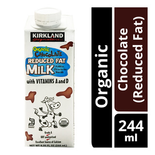 Kirkland Signature Organic Reduced Fat Milk - Chocolate