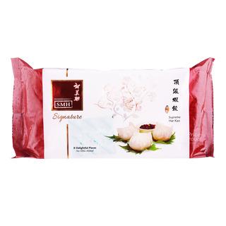 SMH Signature Dim Sum - Supreme Har Kao