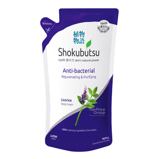Shokubutsu Anti-bacterial Body Foam Refill - Rejuven & Purify