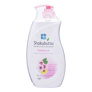 Shokubutsu Radiance Body Foam - Brighten & Whitening